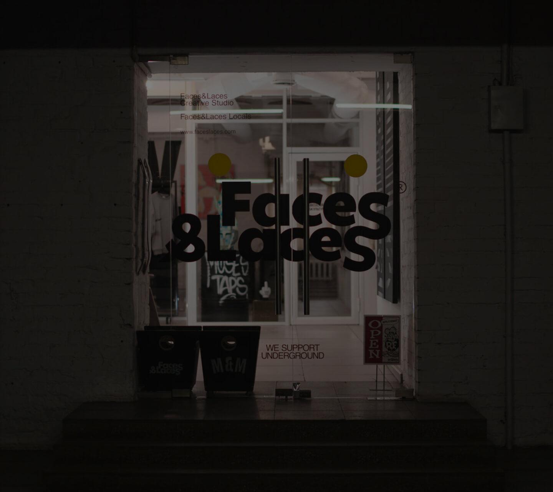 Онлайн-магазин уличной одежды Locals