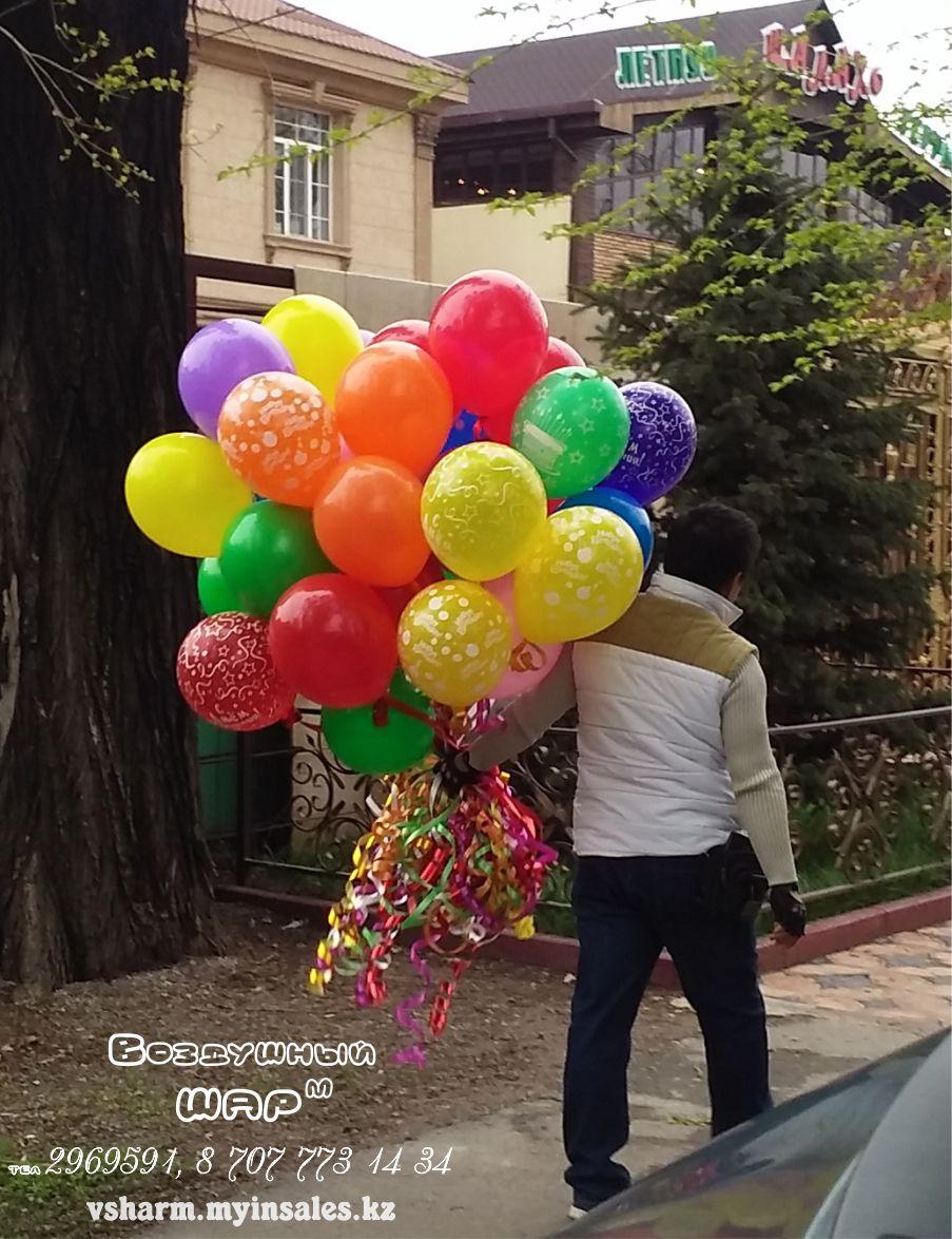 шары.jpg