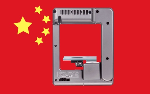CHINA_3DP.jpg