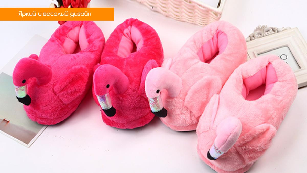 Тапочки фламинго темно-розовые С ОТКРЫТОЙ Пяткой