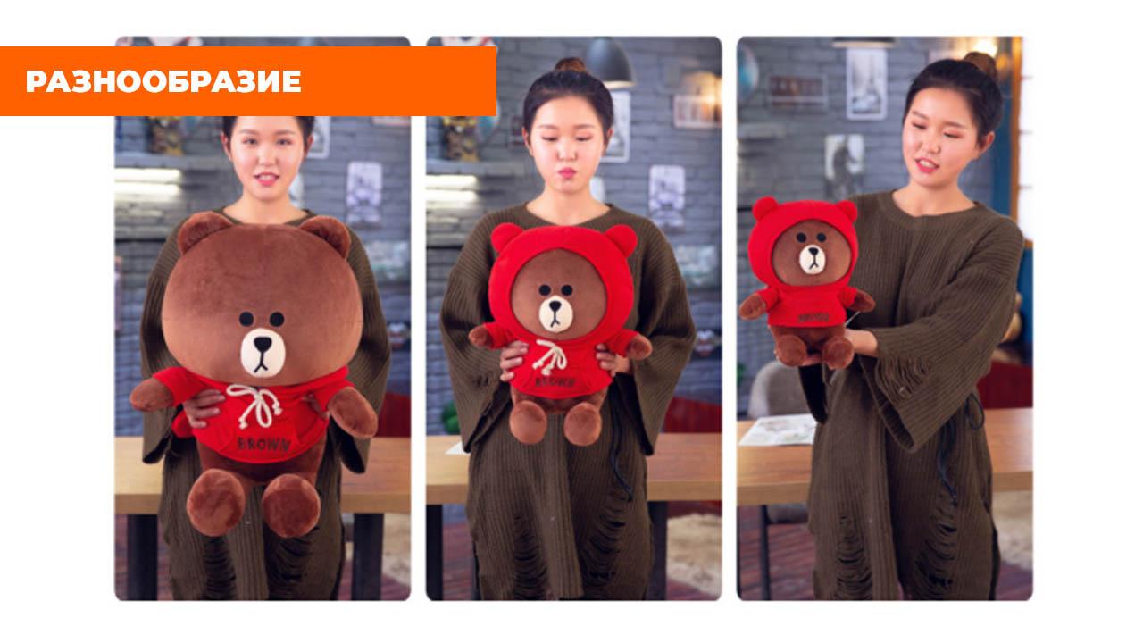 """Мягкая игрушка """"Медведь Браун"""" красный 30 см."""