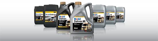 Mobil Delvac купить в интернет магазине moly-shop