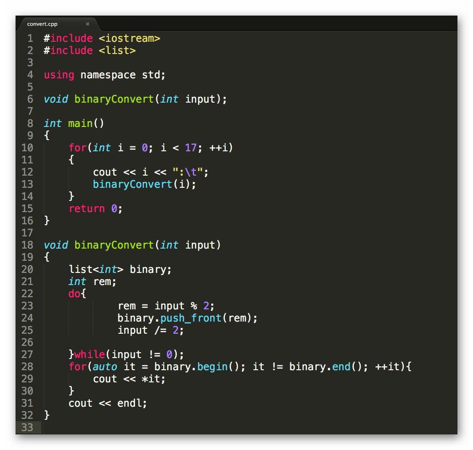 Пример читаемого кода