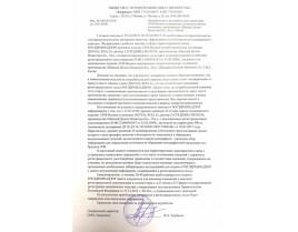 Потребителям и дистрибьюторам продукции  «JNB Валики медицинские стоматологические хлопковые»
