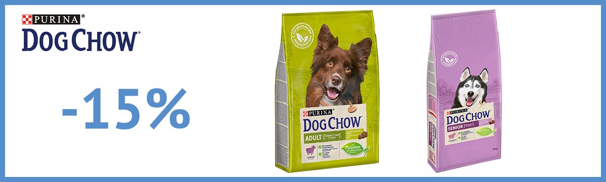 Dog Chow -15