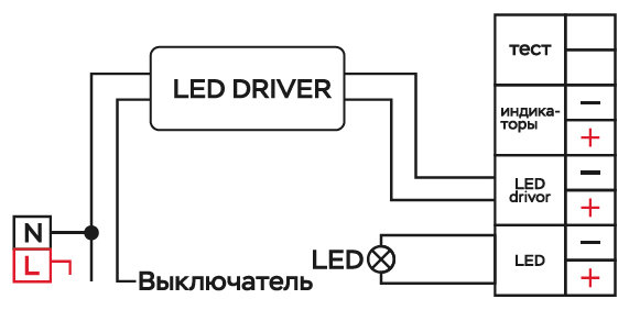 Схема подключения БАП 1.4