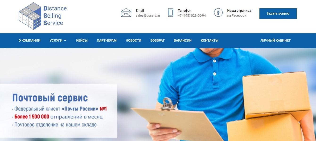Официальный сайт «СДТ»