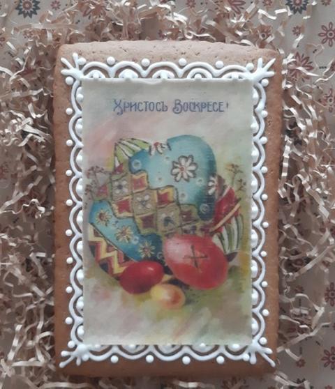 Подарочный безглютеновый Пряник-открытка Пасхальное Яйцо