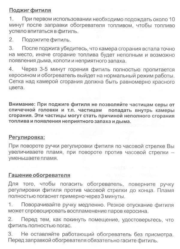 kerona4-1.jpg