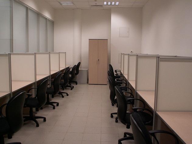 Рабочие места колл-центра, АВИЛОН