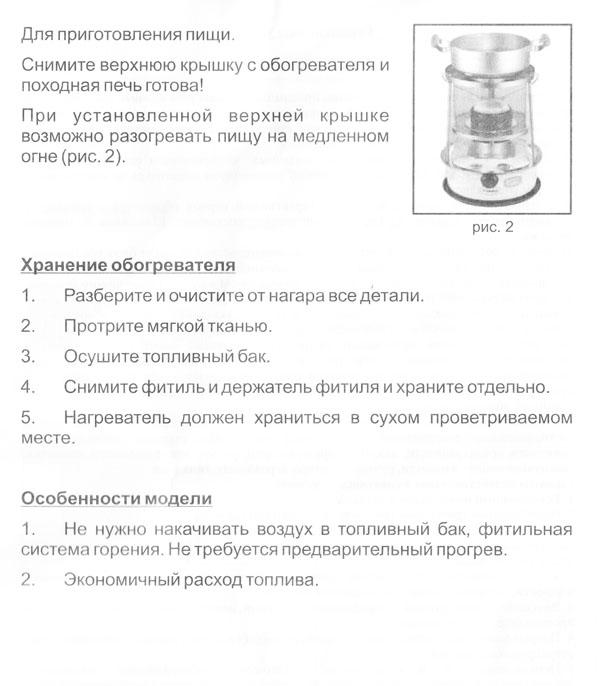 kerona5-2.jpg