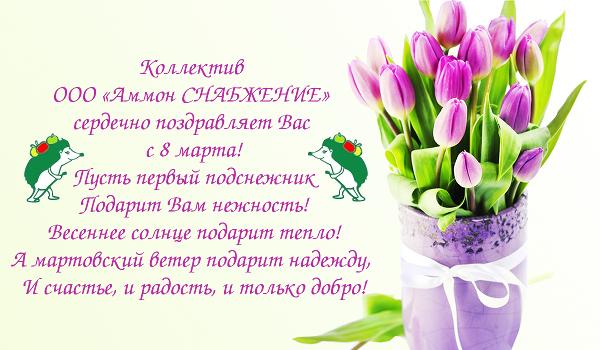 https://static-sl.insales.ru/files/1/3532/4304332/original/НГ_18-1.jpg
