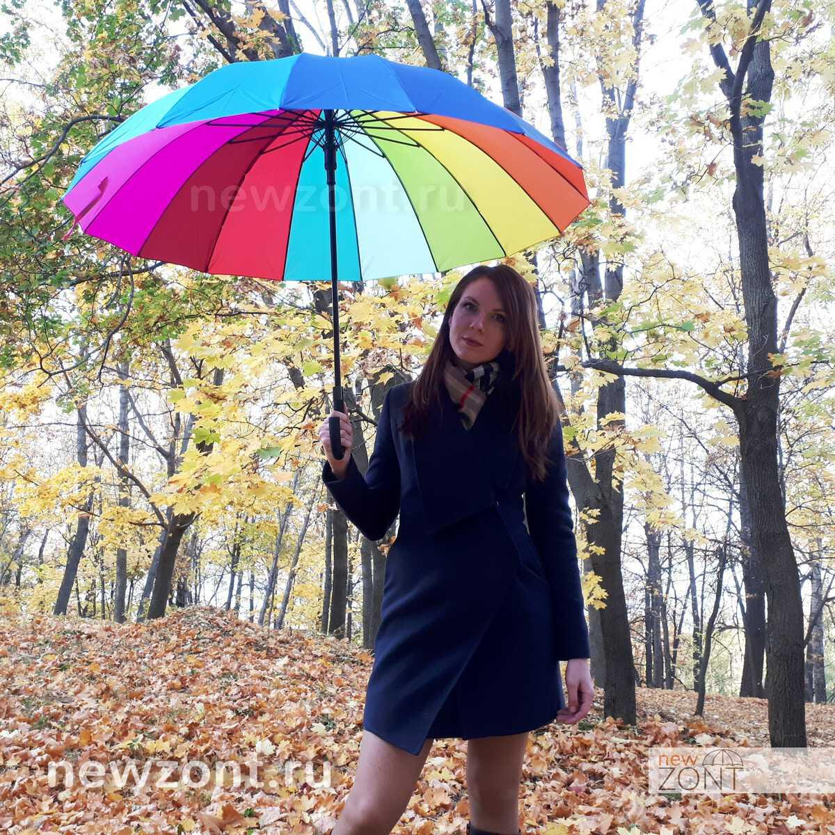 Зонт трость радуга 16 спиц