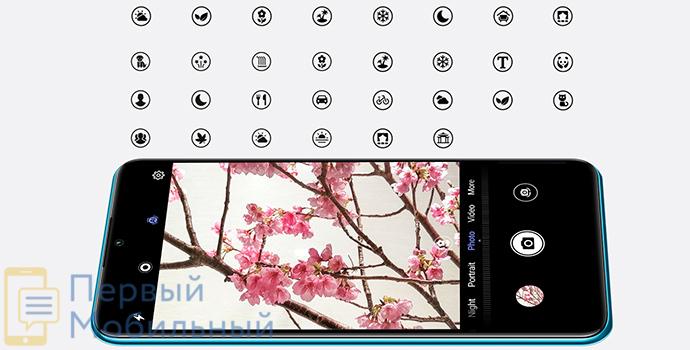 Смартфон Honor 20 Lite