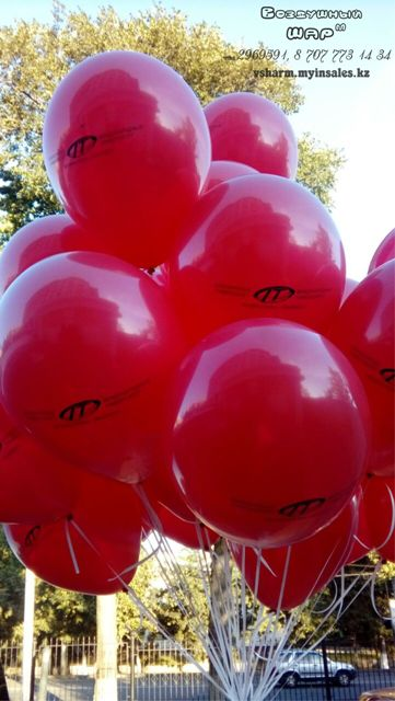 рекламная_печать_на_шарах__срочная_печать_на_воздушных_шарах.jpg
