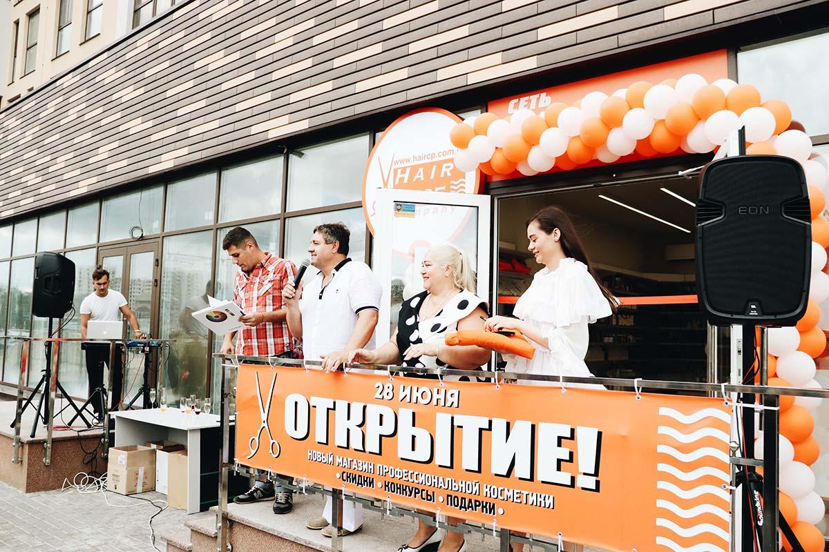 Открытие нового магазина Hair Prof