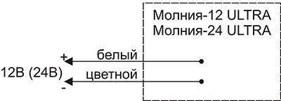 Схема подключения для светового оповещателя «Выход» Молния-12 ULTRA и Молния-24 ULTRA