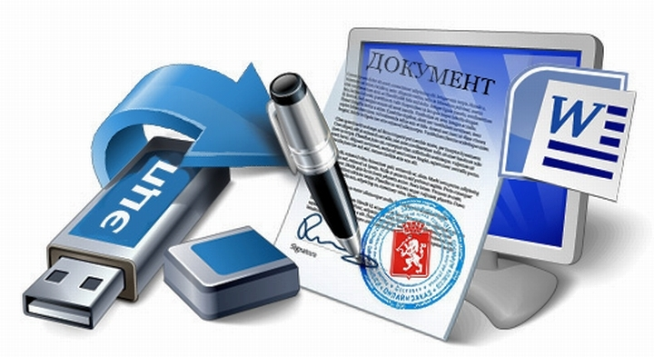 КЭП в интернете юридически идентична личной подписи на бумаге
