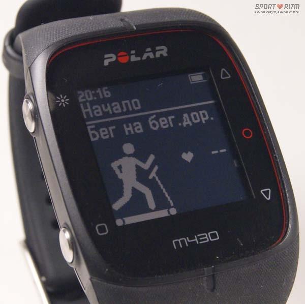Беговые часы Polar M430