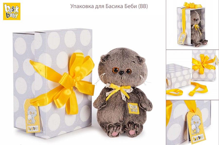 Упаковка Басик Baby
