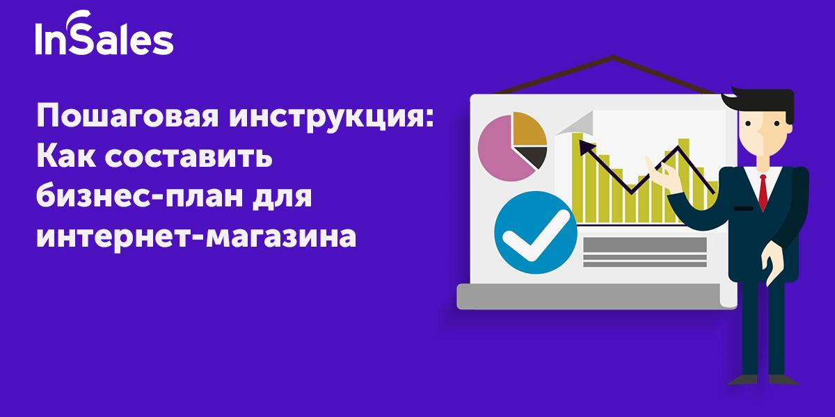 Бизнес план на создание интернет сайта статейные ссылки на сайт Садовая улица (деревня Румянцево)