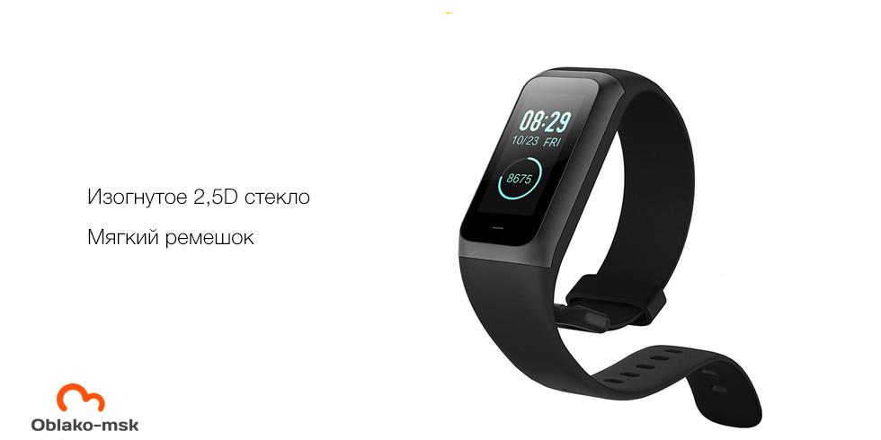 Фитнес-браслет Xiaomi Amazfit Cor 2 (Global version)