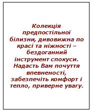 предпост.укр.png