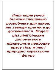 коррегуг.укр.png