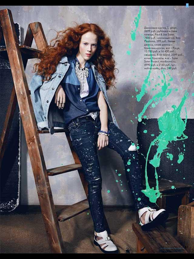 Белое колье-цепь из металла Techno Necklace в фотосессии апельского номера Elle Girl
