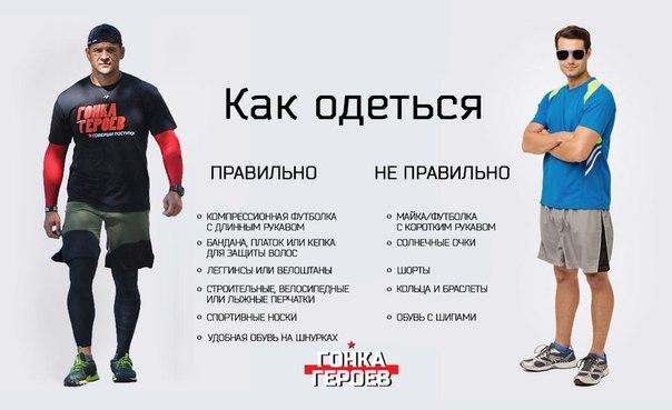 Гонка_героев_Буря_шоп.jpg