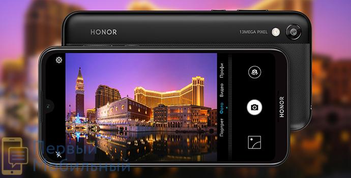 Смартфон Honor 8S