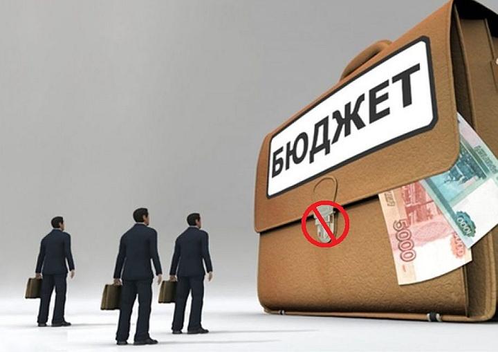 Государство не дает деньги на приобретение ККТ предпринимателям и юрлицам на УСН