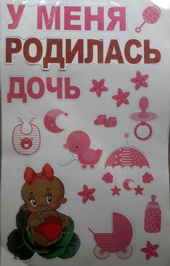 наклейка_на_машину_Алматы.jpg