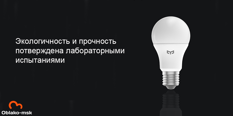 Лампа Yeelight LED Bulb (5W)