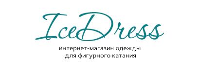 IceDress