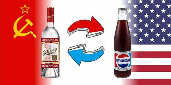 Пепси в обмен на Столичную
