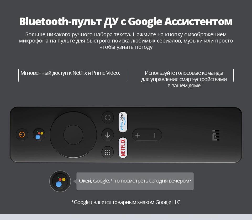 ТВ-приставка Xiaomi Mi TV Stick