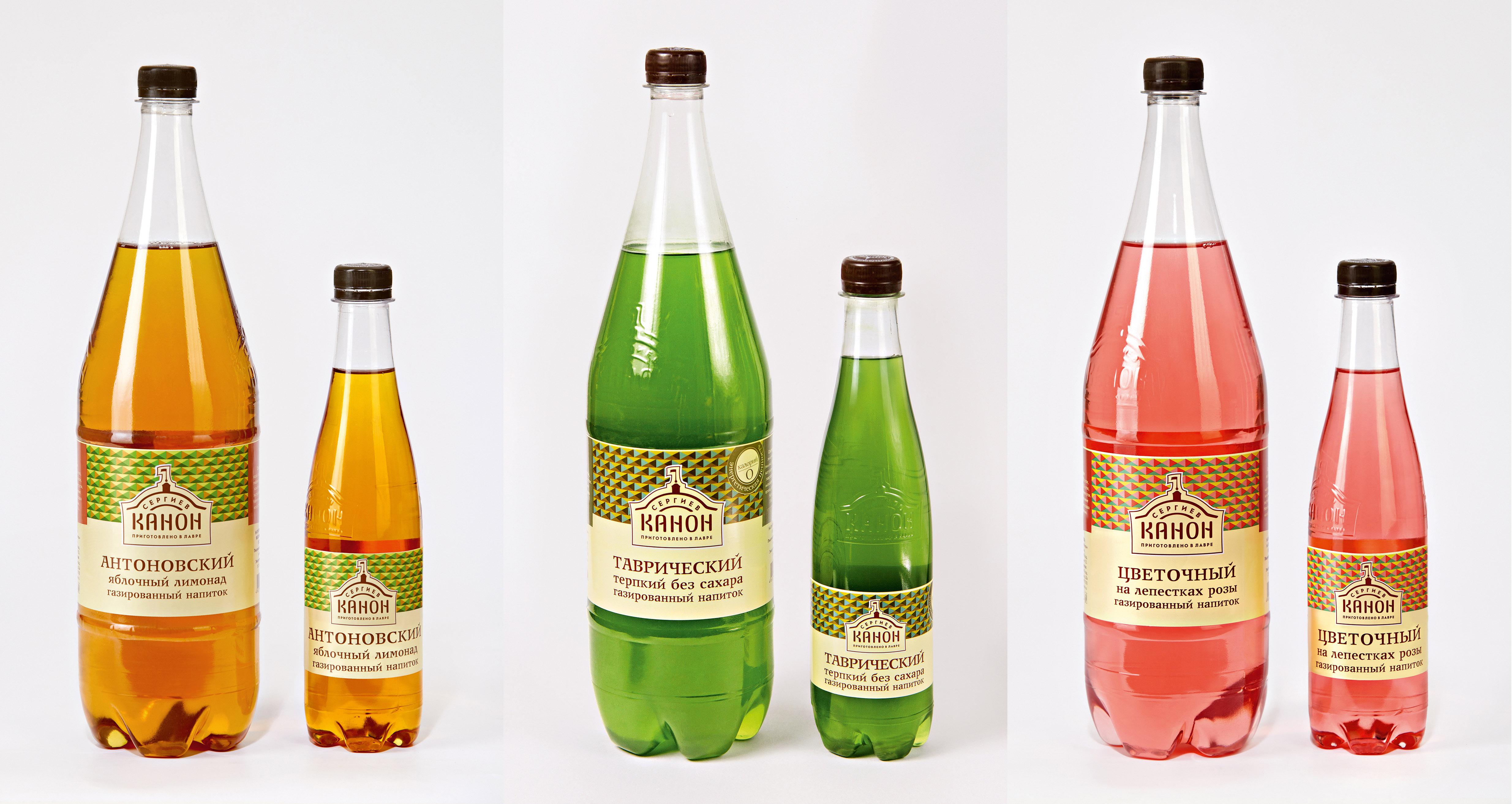 Антоновский, Таврический и Цветочный лимонады