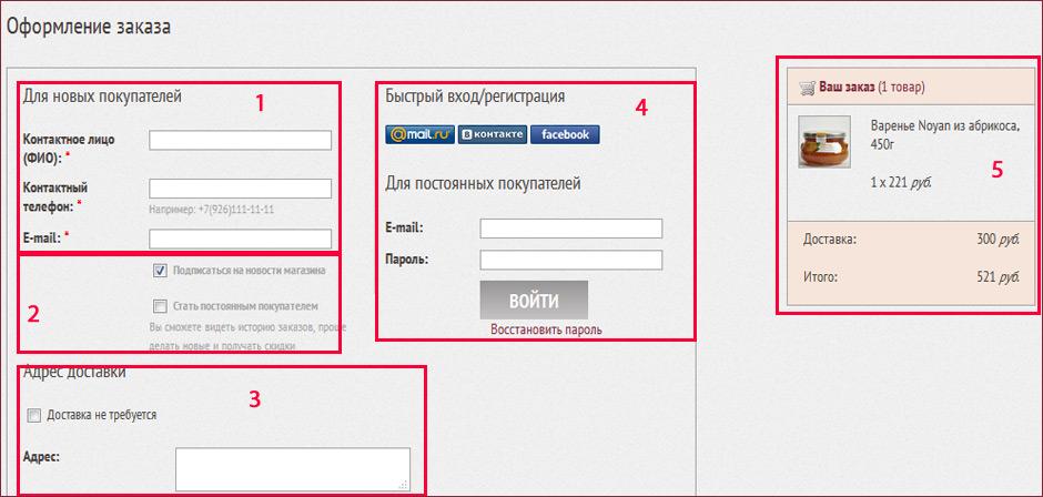 basket-3.jpg