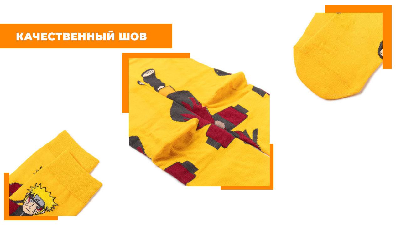 "Носки ""Наруто"" желтые (размер 35-45)"