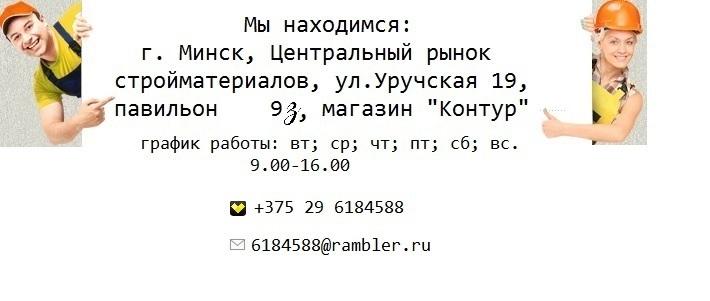 Безымянный2.jpg