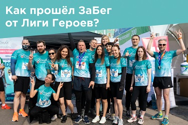 царскосельский марафон спб