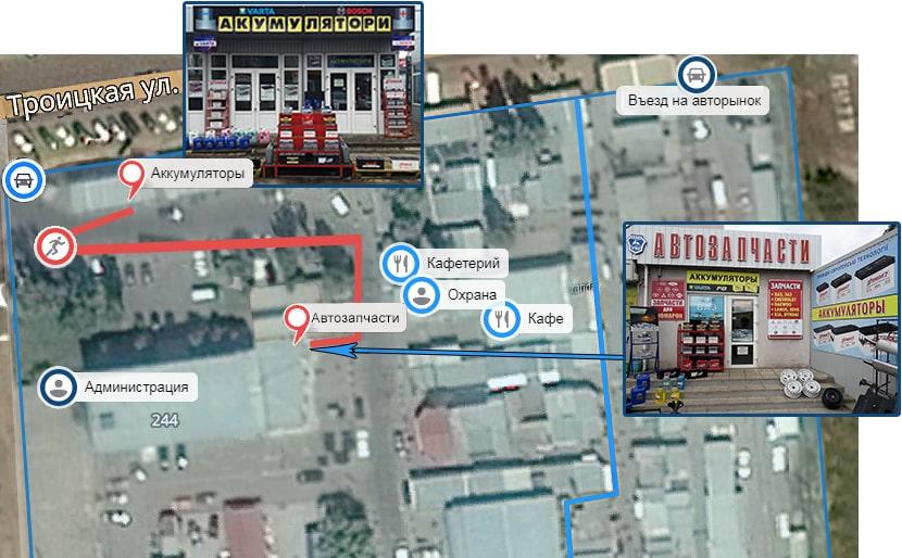 """Как пройти к магазинам """"Аккумуляторы""""и """"Автозапчасти"""" на Николаевском Авторынке"""
