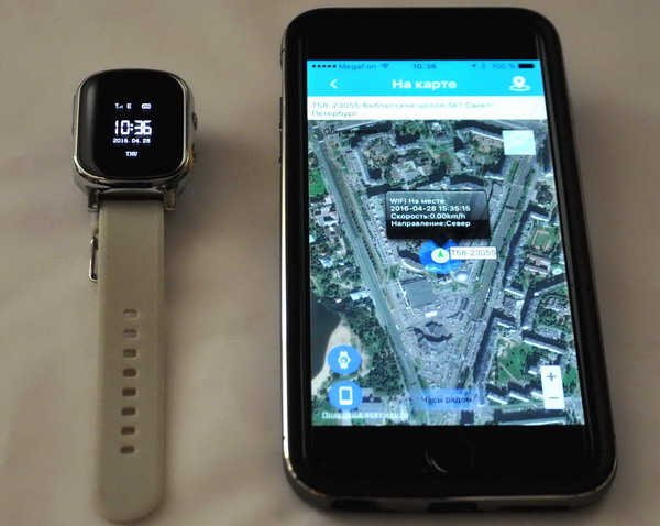 smart-gps-watch-t58_tracking.jpg