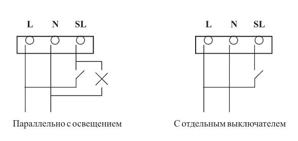 Без_имени-1.jpg