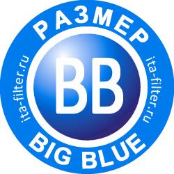 стандар корпуса с увеличенным объемом Big Blue