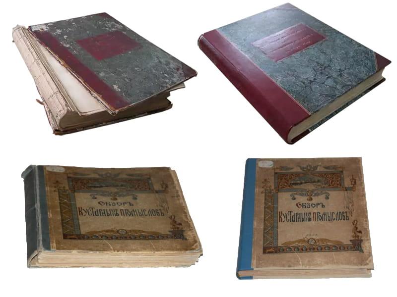 Ремонт и реставрация книг в Николаеве