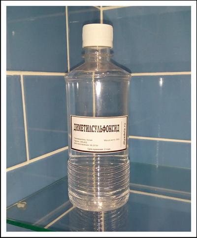 Диметилсульфоксид, уп 500г.