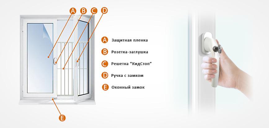 okno-baner.jpg