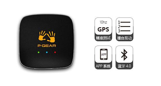 P-Gear